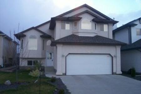 Main Photo: Edmonton, Alberta: RED for sale (Canada)  : MLS®# E3072485