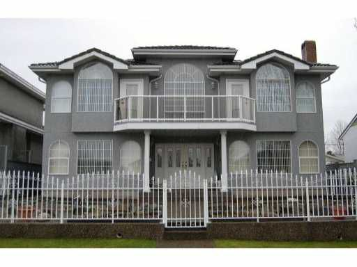 Main Photo: 4439 NAPIER Street in Burnaby: Willingdon Heights House for sale (Burnaby North)  : MLS®# V864723