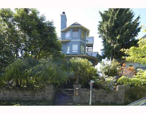 Main Photo: 218 W 15TH Avenue in Vancouver: Mount Pleasant VW Townhouse for sale (Vancouver West)  : MLS®# V740222