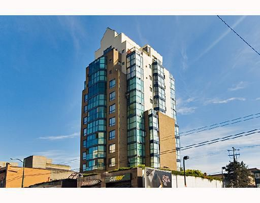 Main Photo: 540 1268 W BROADWAY in Vancouver: Fairview VW Condo for sale (Vancouver West)  : MLS®# V808780