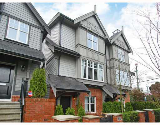 """Main Photo: 5633 WILLOW Street in Vancouver: Cambie Townhouse for sale in """"WILLOW"""" (Vancouver West)  : MLS®# V756721"""