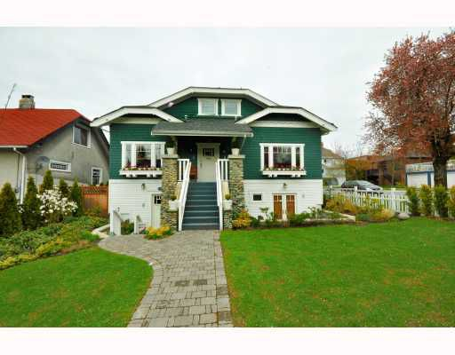 Main Photo: 1 2505 W 8TH Avenue in Vancouver: Kitsilano Townhouse for sale (Vancouver West)  : MLS®# V763601
