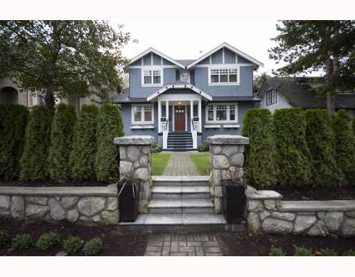 Main Photo: 5226 BLENHEIM Street in Vancouver: MacKenzie Heights House for sale (Vancouver West)  : MLS®# V804571