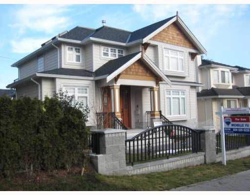 Main Photo: 2357 UPLAND Drive in Vancouver: Fraserview VE House for sale (Vancouver East)  : MLS®# V745645