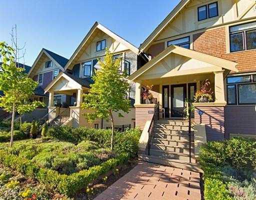 Main Photo: 1423 W 11TH Avenue in Vancouver: Fairview VW Townhouse for sale (Vancouver West)  : MLS®# V758013