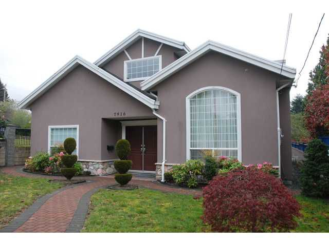 Main Photo: 7916 GILLEY Avenue in Burnaby: South Slope House for sale (Burnaby South)  : MLS®# V823329