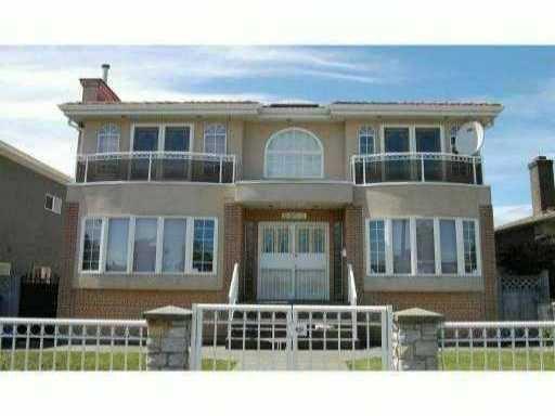 """Main Photo: 5877 CLARENDON Street in Vancouver: Killarney VE House for sale in """"KILLARNEY"""" (Vancouver East)  : MLS®# V863685"""
