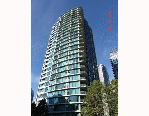 "Main Photo: 3103 1008 CAMBIE Street in Vancouver: Downtown VW Condo for sale in ""WATERWORKS"" (Vancouver West)  : MLS®# V787379"