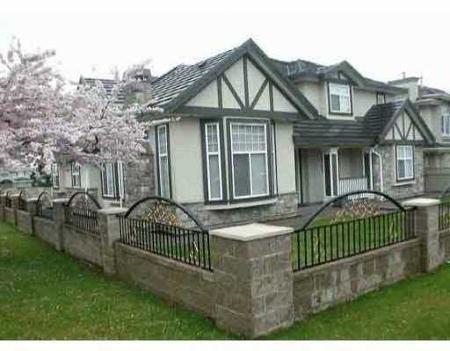 Main Photo: 4542 Watling Street in Burnaby: Metrotown House for sale (Burnaby South)  : MLS®# V567803