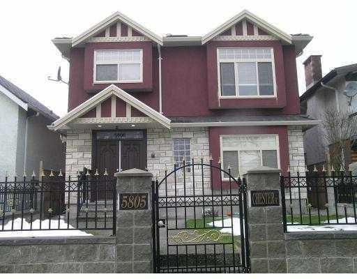 Main Photo: 5805 CHESTER Street in Vancouver: Fraser VE House for sale (Vancouver East)  : MLS®# V764697