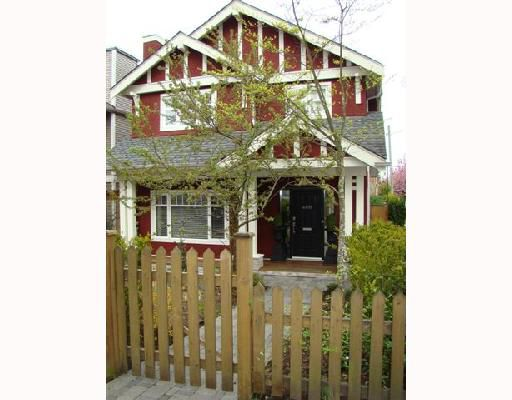 Main Photo: 4498 QUEBEC Street in Vancouver: Main House for sale (Vancouver East)  : MLS®# V735492