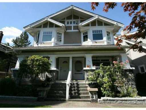 Main Photo: 1987 W 14TH Avenue in Vancouver: Kitsilano Townhouse for sale (Vancouver West)  : MLS®# V860971
