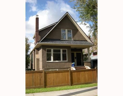 Main Photo: 2749 CAROLINA Street in Vancouver: Mount Pleasant VE House for sale (Vancouver East)  : MLS®# V802186