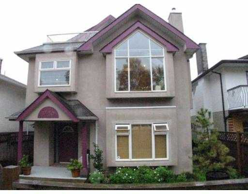 Main Photo:  in Vancouver: Renfrew VE House for sale (Vancouver East)  : MLS®# V562542