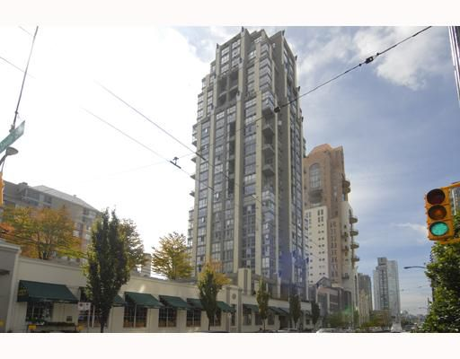 """Main Photo: 1603 1238 RICHARDS Street in Vancouver: Downtown VW Condo for sale in """"METROPOLIS"""" (Vancouver West)  : MLS®# V730299"""