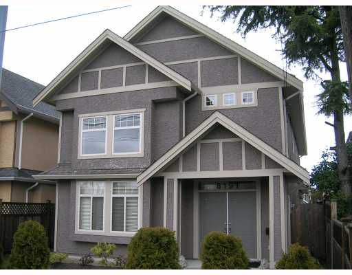 Main Photo: 8191 NO 1 Road in Richmond: Seafair House for sale : MLS®# V754051