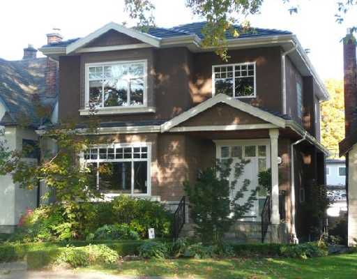 Main Photo: 241 W 22ND Avenue in Vancouver: Cambie House for sale (Vancouver West)  : MLS®# V742198