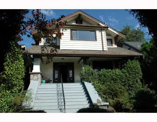 Main Photo: 2065 W 16TH Avenue in Vancouver: Kitsilano House for sale (Vancouver West)  : MLS®# V749222