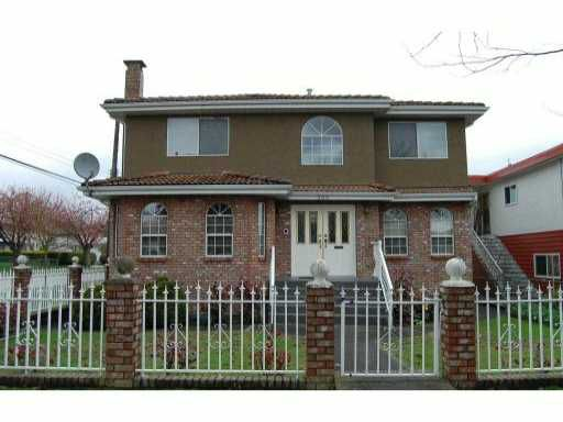Main Photo: 505 E 26TH Avenue in Vancouver: Fraser VE House for sale (Vancouver East)  : MLS®# V819620