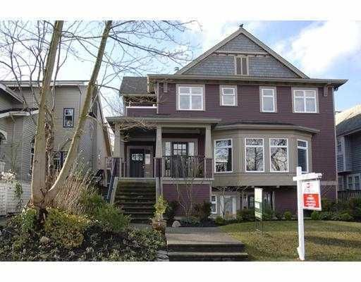 Main Photo: 1 1954 W 11TH Avenue in Vancouver: Kitsilano Townhouse for sale (Vancouver West)  : MLS®# V874017