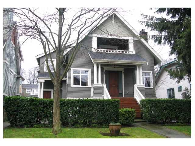 Main Photo: 362 W 14TH Avenue in Vancouver: Mount Pleasant VW Townhouse for sale (Vancouver West)  : MLS®# V875495