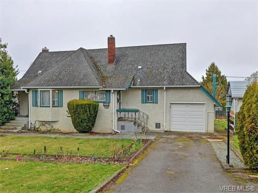 Main Photo: 3478 Lovat Avenue in VICTORIA: SE Quadra Single Family Detached for sale (Saanich East)  : MLS®# 374995
