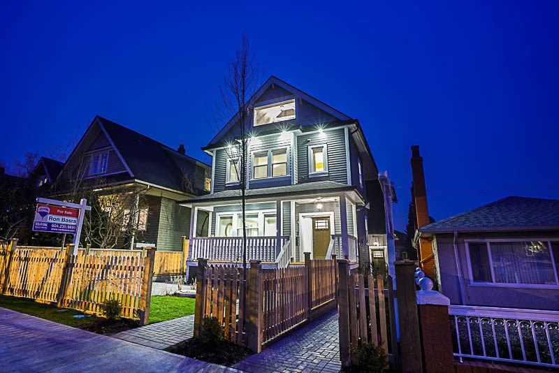 Main Photo: 1369 E 13TH Avenue in Vancouver: Grandview VE House 1/2 Duplex for sale (Vancouver East)  : MLS®# R2230721
