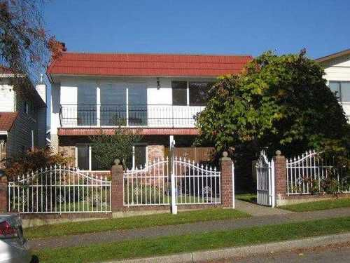 Main Photo: 2547 TURNER Street in Vancouver East: Renfrew VE Home for sale ()  : MLS®# V1034141