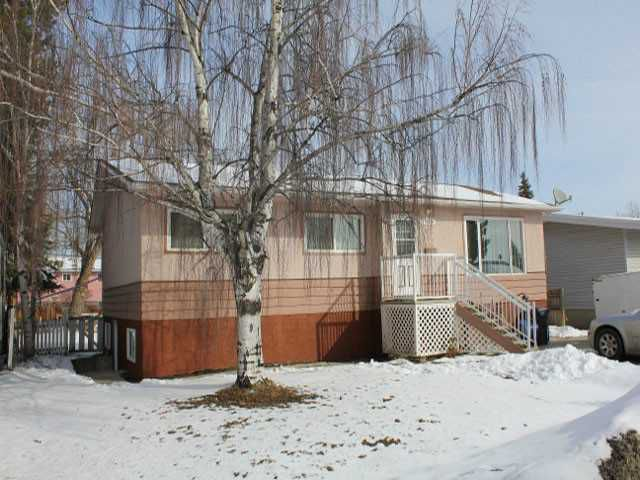 Main Photo: 10216 105 Avenue in Fort St. John: Fort St. John - City NW House for sale (Fort St. John (Zone 60))  : MLS®# N243195