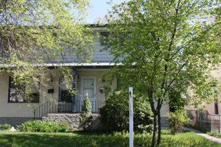 Main Photo: 204 Clyde RD in Winnipeg: Residential for sale (Elmwood)  : MLS®# 1008185