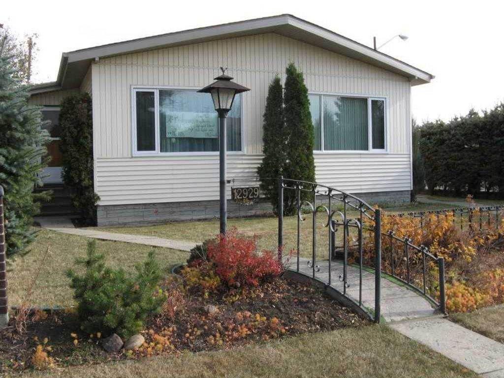 Main Photo: 12927/29 128 Street in Edmonton: Zone 01 House Duplex for sale : MLS®# E4159870