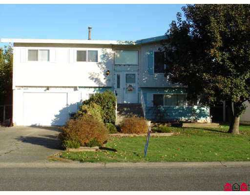 Main Photo: 8860 HAZEL Street in Chilliwack: Chilliwack E Young-Yale House for sale : MLS®# H2603945