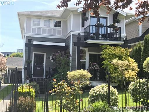 Main Photo: 231 Montreal Street in VICTORIA: Vi James Bay Single Family Detached for sale (Victoria)  : MLS®# 377147