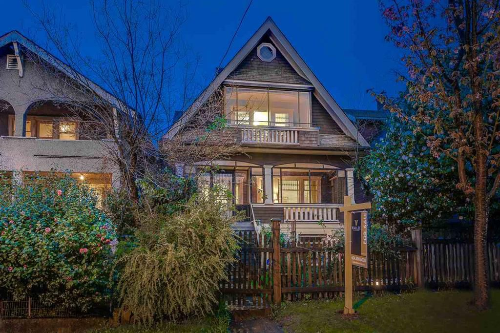 Main Photo: 136 Garden Drive in Vancouver: Hastings House for sale (Vancouver East)  : MLS®# R2257222