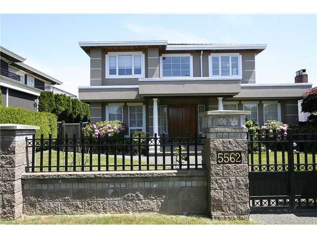 Main Photo: 5562 MANSON Street in Vancouver: Cambie House for sale (Vancouver West)  : MLS®# V893601