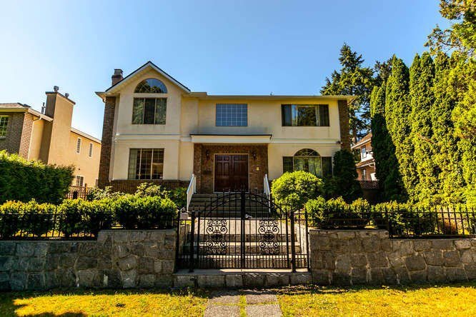 """Main Photo: 2986 W 35TH Avenue in Vancouver: MacKenzie Heights House for sale in """"KERRISDALE"""" (Vancouver West)  : MLS®# R2186780"""