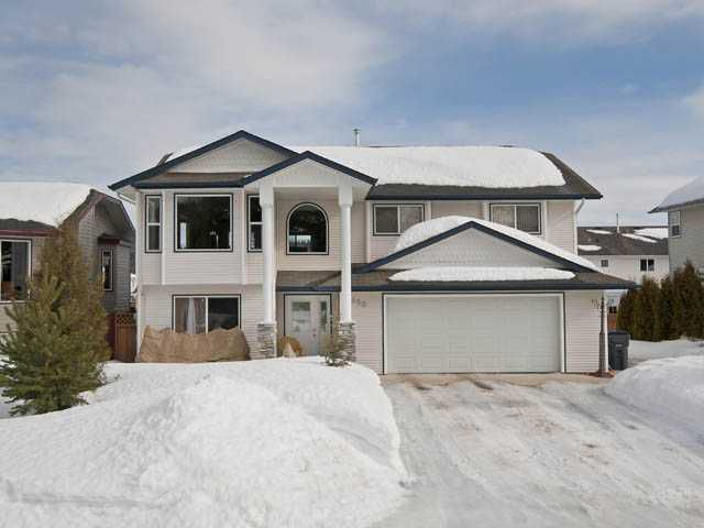 """Main Photo: 850 CLARE Crescent in Prince George: Heritage House for sale in """"HERITAGE"""" (PG City West (Zone 71))  : MLS®# N208051"""