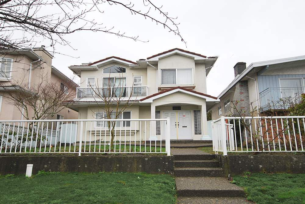 Main Photo: 5263 NEVILLE Street in Burnaby: South Slope House for sale (Burnaby South)  : MLS®# R2146416
