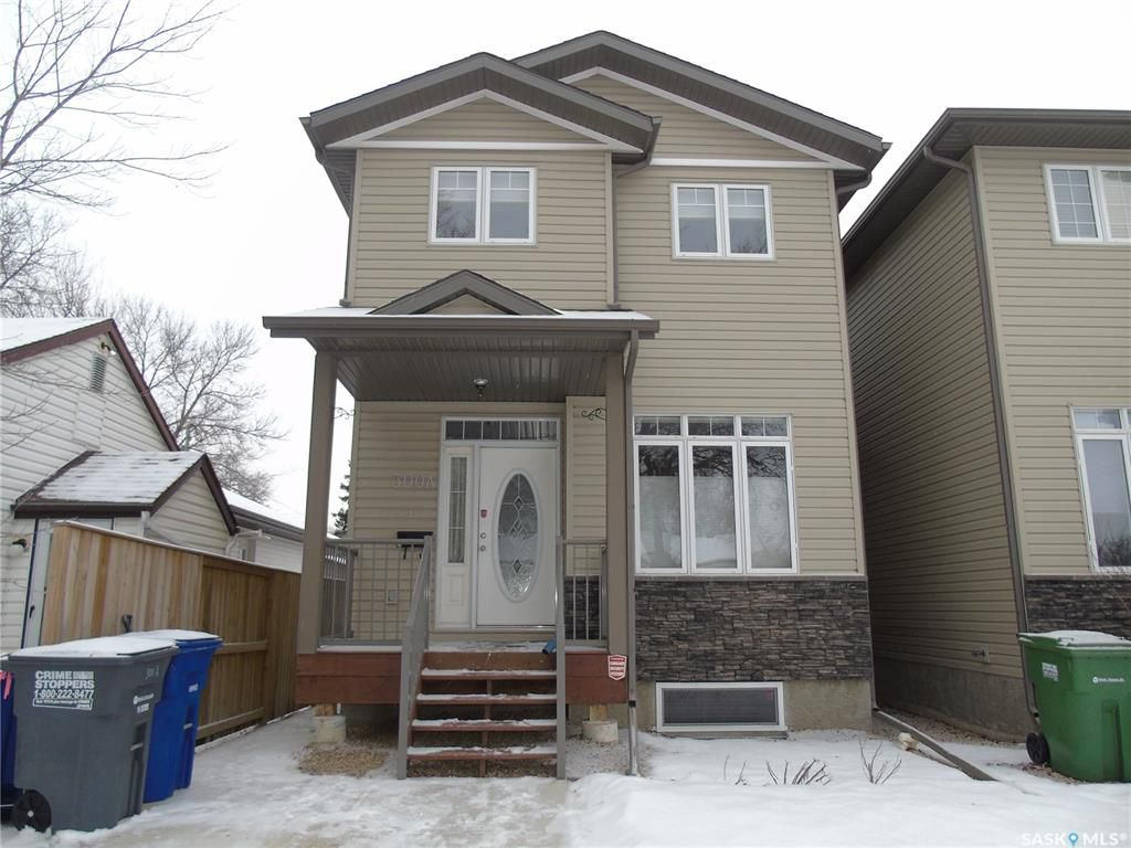 Main Photo: 300A 110th Street West in Saskatoon: Sutherland Residential for sale : MLS®# SK755759