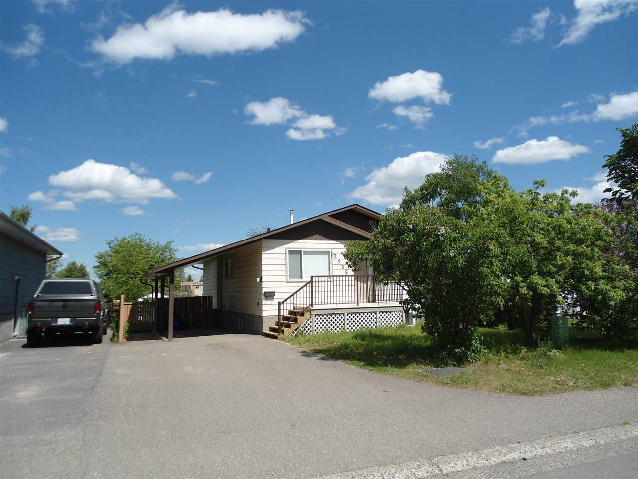 Main Photo: 2558 COYLE Street in Prince George: Pinecone House for sale (PG City West (Zone 71))  : MLS®# R2069598