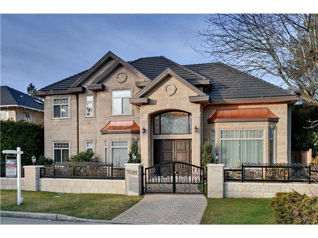 Main Photo: 7631 SUNNYDENE Road in Richmond: Broadmoor House for sale : MLS®# V1098010