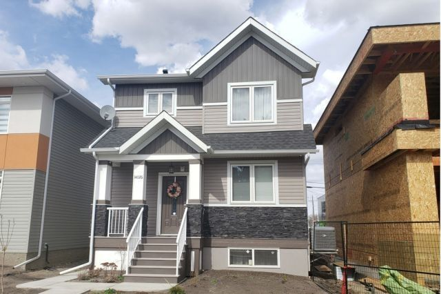 Main Photo: 14026 101A Avenue in Edmonton: Zone 11 House for sale : MLS®# E4152205