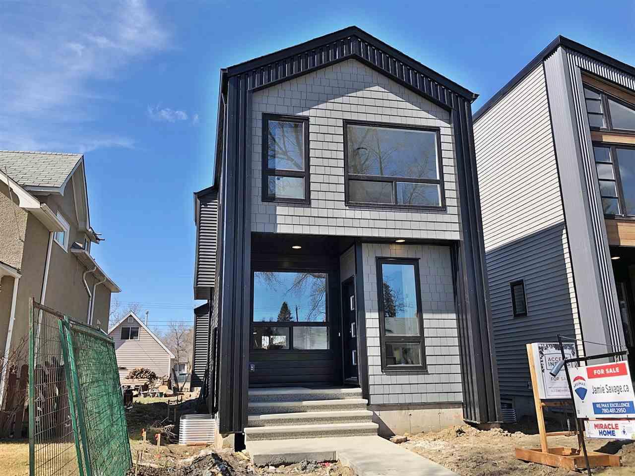 Main Photo: 11318 127 Street in Edmonton: Zone 07 House for sale : MLS®# E4144691
