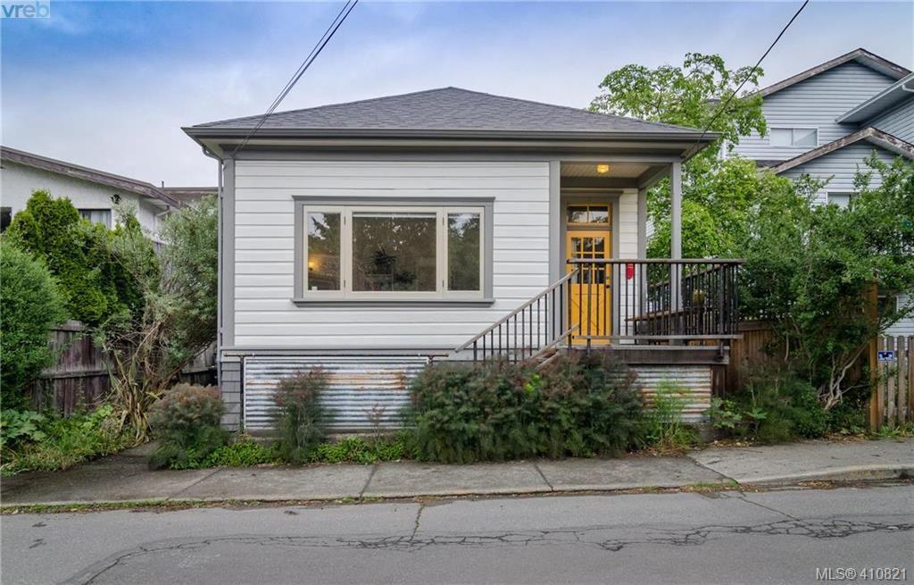 Main Photo: 1146 Mason Street in VICTORIA: Vi Central Park Single Family Detached for sale (Victoria)  : MLS®# 410821