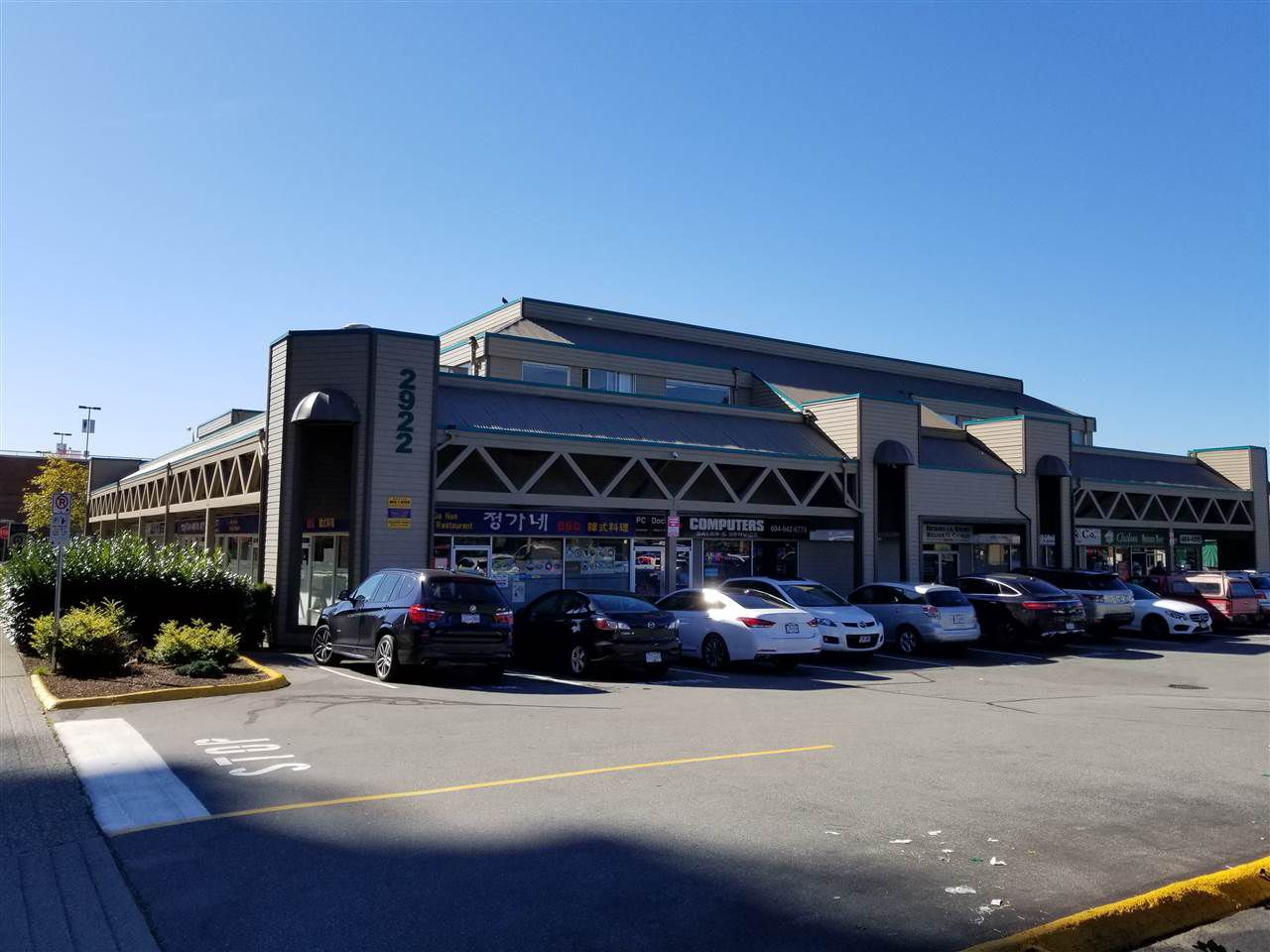 Main Photo: 211 2922 GLEN Drive in Coquitlam: North Coquitlam Office for lease : MLS®# C8014541