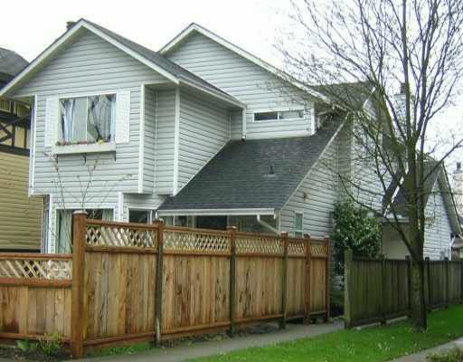 Main Photo: 2807 W 7TH Avenue in Vancouver: Kitsilano House 1/2 Duplex for sale (Vancouver West)  : MLS®# R2079932