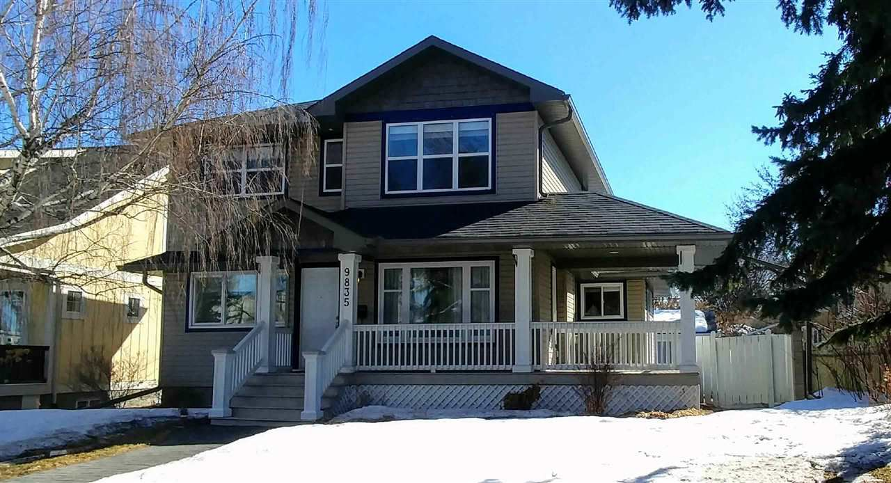 Wonderful curb appeal in this mature and established neighbourhood!