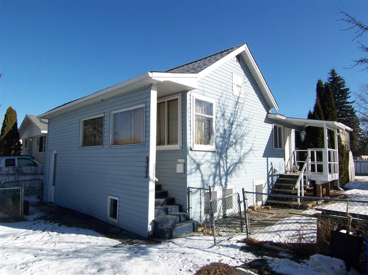 """Main Photo: 1950 VINE Street in Prince George: Van Bow House for sale in """"VAN BOW"""" (PG City Central (Zone 72))  : MLS®# R2143463"""