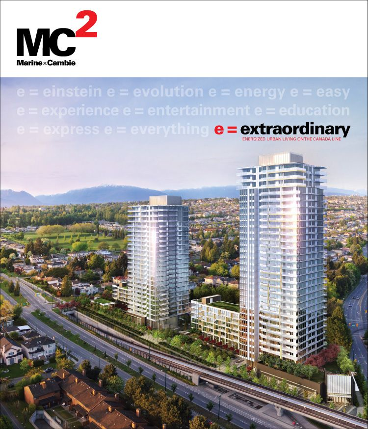 Main Photo: #2309 at MC² by Intracorp in Vancouver: Cambie Condo for sale (Vancouver West)