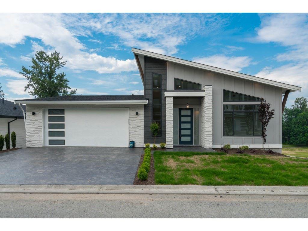 "Main Photo: 12 50778 LEDGESTONE Place in Chilliwack: Eastern Hillsides House for sale in ""SUNRIDGE"" : MLS®# R2372387"
